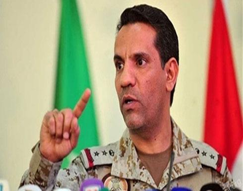 المالكي: الميليشيات الحوثية قتلت مدنيين في الحديدة