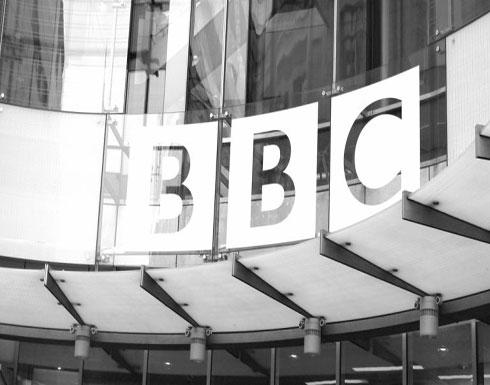 """روسيا تتهم """"بي بي سي"""" ببث مواد تروج لأفكار منظمة إرهابية"""
