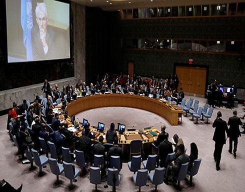 المشاورات حول جامو وكشمير في مجلس الأمن الدولي قد تعقد يوم الجمعة