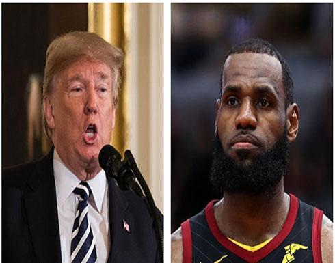 """ترامب يهاجم نجم كرة السلة الأمريكية """"ليبرون جيمس"""""""