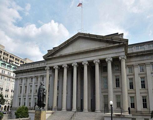 الخزانة الأمريكية توسع العقوبات ضد روسيا