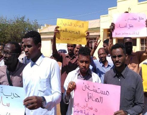 إضراب واسع للقطاع الصحي دعما للاحتجاجات بالسودان
