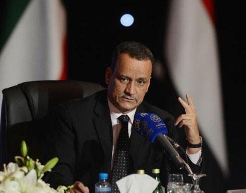 مشاورات الكويت.. اتفاق اليمنيين على إطلاق سراح جميع المعتقلين