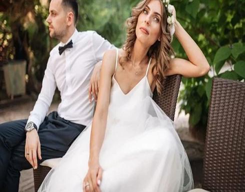 عروس تلغي حفل الزفاف قبله بيوم وتفضح العريس