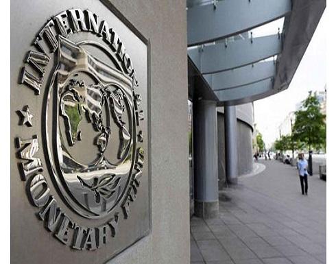 """""""النقد الدولي"""" يجري مراجعة جديدة للاقتصاد الوطني في ايلول"""