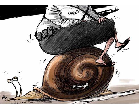 الحوثيون يعطلون الحل السياسي في اليمن