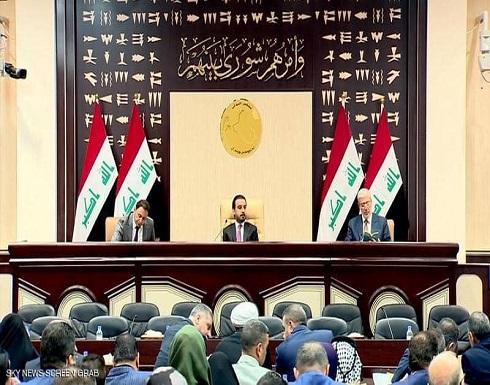 العراق ينتخب برلماناً جديداً وسط سلسلة من الأزمات