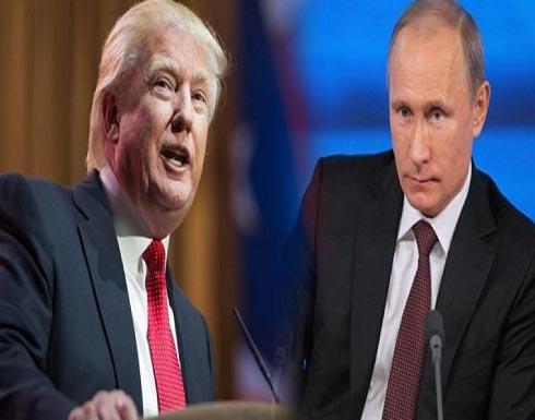 موسكو تطلب من واشنطن اعادة ممتلكات دبلوماسية مصادرة