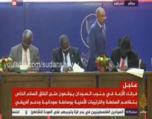 اللحظة التاريخية توقيع إتفاق جنوب السودان بين الفرقاء في الخرطوم