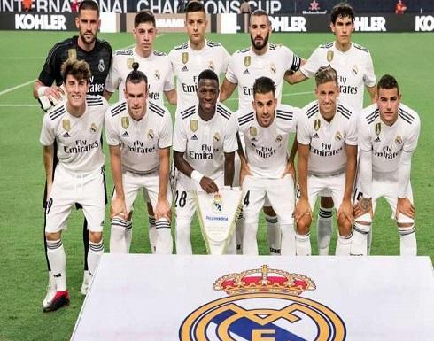"""تشلسي """"يخطف"""" نجم ريال مدريد ويضعه في مأزق"""