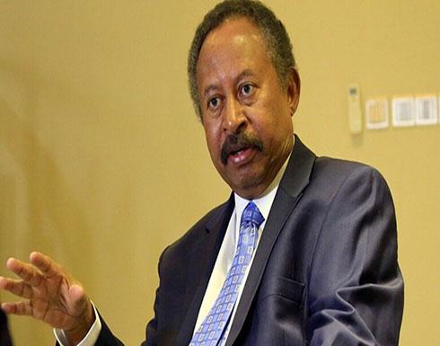 السودان: حمدوك يرفض محاولات التأثير على اختيار وزراء حكومته