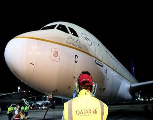 وصول أول طائرة ركاب سعودية إلى قطر منذ صيف 2017 (صور)