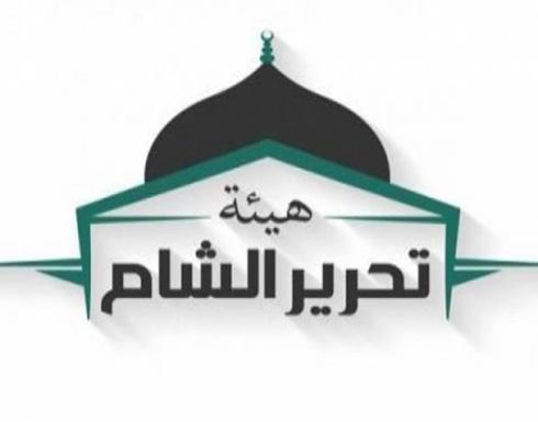 أمير تحرير الشام بالقلمون يوجه رسائل لحزب الله (تسجيل)