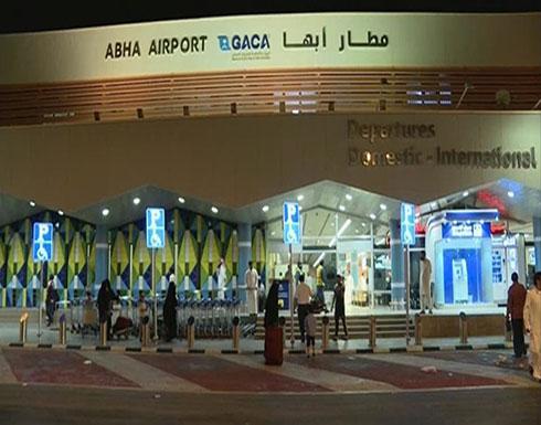 اعتراض صاروخ حوثي بخميس مشيط.. وحركة مطار أبها طبيعية