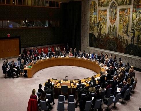 واشنطن تطرح مشروع قرار دولي يمدد حظر السلاح على إيران