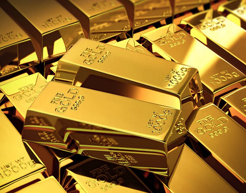 ارتفاع سعر الذهب في التعاملات الفورية بنسبة 0.8%