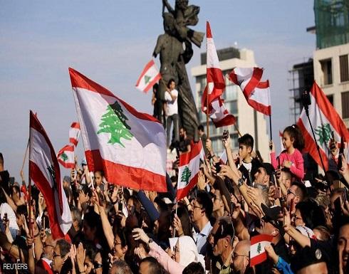 """لبنان.. استمرار الاحتجاجات والمطلب """"حكومة إنقاذ"""""""