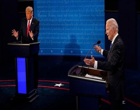 استطلاعات : بايدن يتقدم على ترامب ومراقبون لا يستبعدون حدوث مفاجأة