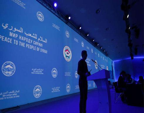 باريس وواشنطن تعلنان عدم المشاركة في مؤتمر سوتشي حول سوريا