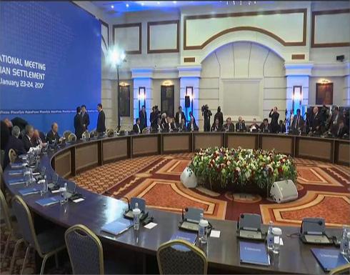 غموض يكتنف المفاوضات السورية في أستانا