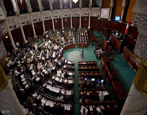 تونس تقر قانون التصريح عن مكاسب المسؤولين
