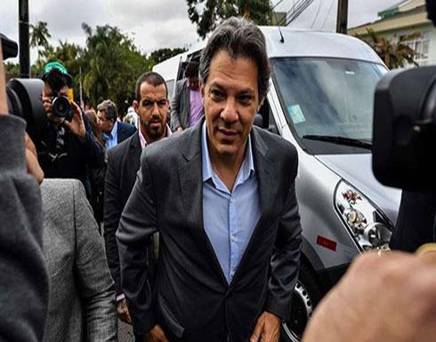 حداد مرشحا للرئاسة البرازيلية بدلا من لولا دا سيلفا