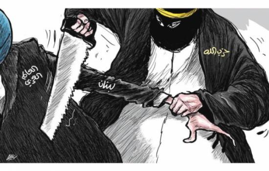 منشار حزب الله