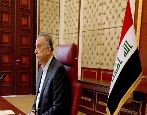 """العراق.. الكاظمي يقيل مسؤولين """"مقصرين"""" بوزارة الكهرباء"""