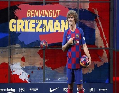 ديون برشلونة تبلغ رقما فلكيا بعد ضم غريزمان
