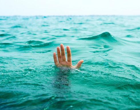 وفاة شاب اردني غرقا في الكويت