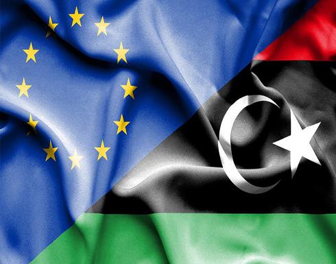 الاتحاد الأوروبى يطالب بوقف الصراع فى ليبيا