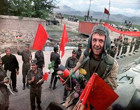شاهد : انسحاب السوفييت من أفغانستان قبل 31 عاما