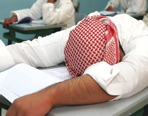 تعرف على عدد ساعات النوم المطلوبة للطلاب