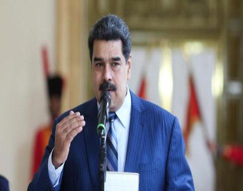 بيرو تحظر على مادورو وأعضاء حكومته دخول أراضيها