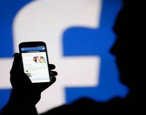 فيس بوك ينشئ دليلًا لمناهضة الإسلامفوبيا