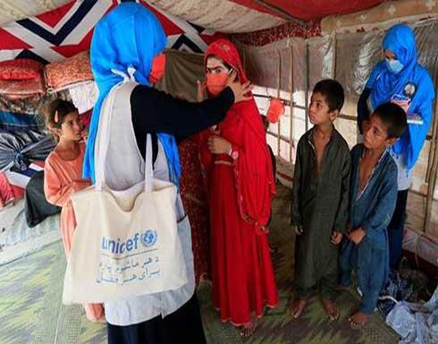 الصحة العالمية و اليونيسف يحذران من تداعيات كارثية في أفغانستان