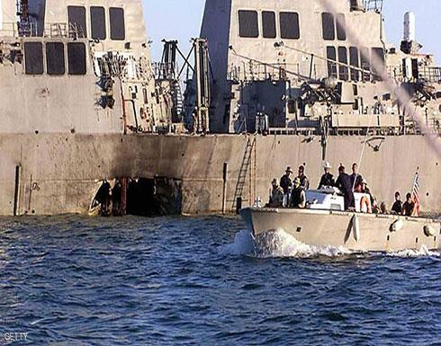 المحكمة الأميركية تبرئ السودان من التورط بتفجير المدمرة كول