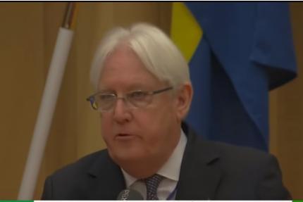 شاهد .. كلمة مارتن غريفيث  خلال افتتاح محادثات السلام اليمنية في السويد