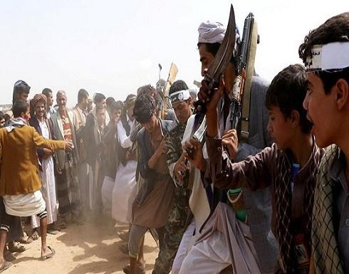 اليمن.. اتهامات جديدة للميليشيات بخطف أطفال في ذمار