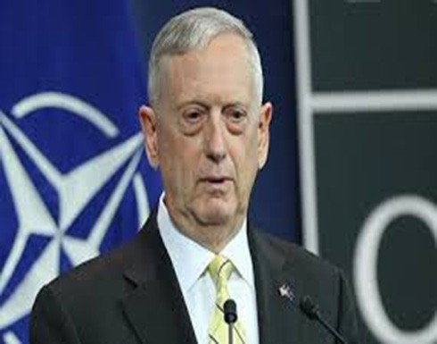 ماتيس: أمريكا ترفض تقسيم العراق