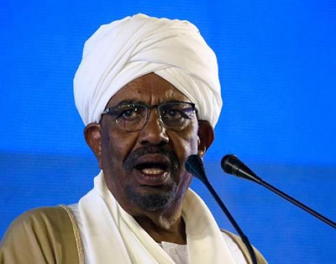 السودان: لن نسلم البشير للجنائية الدولية