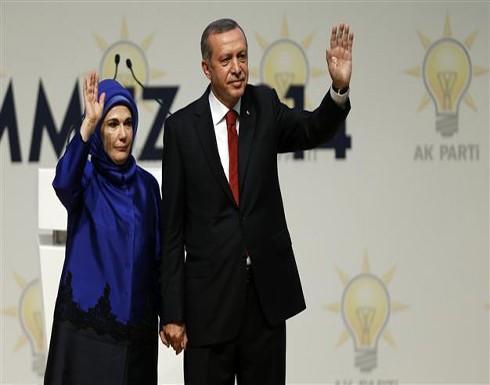 بطاقة دعوة زفاف الرئيس أردوغان للبيع مقابل هذا المبلغ