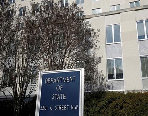 واشنطن ترصد 15 مليون دولار لمن يبلغ عن مكان قيادي إيراني في اليمن