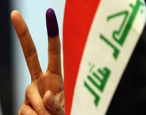 العراق تقضي بعدم دستورية الغاء اصوات انتخاباتها البرلمانية