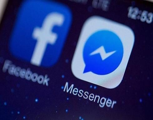 """""""فيسبوك"""" تضيف خاصية الترجمة الفورية على """"ماسنجر""""!"""