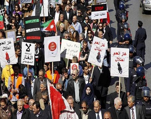 تفاصيل قرار المحكمة الدستورية في الاردن بخصوص صفقة الغاز مع اسرائيل