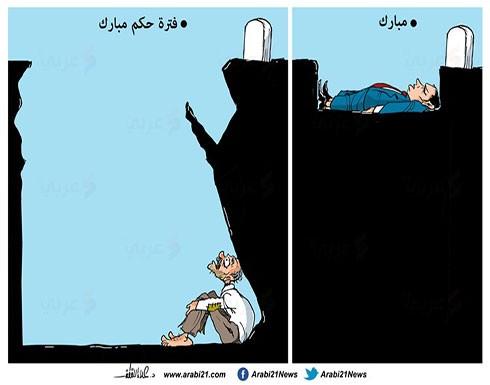 وفاة مبارك