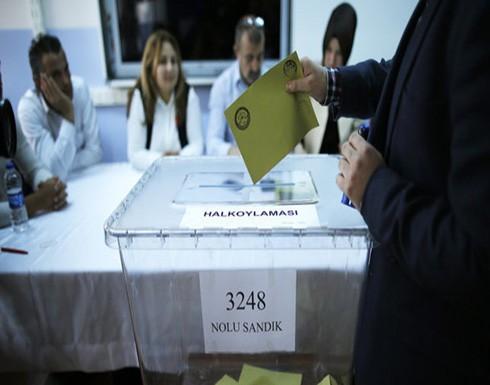 """تركيا..""""العليا للانتخابات"""" تعلن النتائج النهائية لاستفتاء التعديلات الدستورية"""