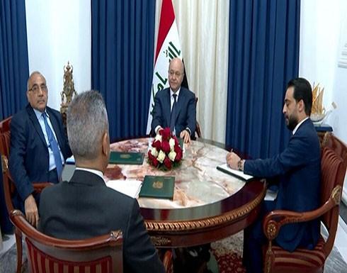 العراق.. الرئاسات الثلاث تصدر قرارات جديدة منها محاسبة مع مطلقي النار على المتظاهرين