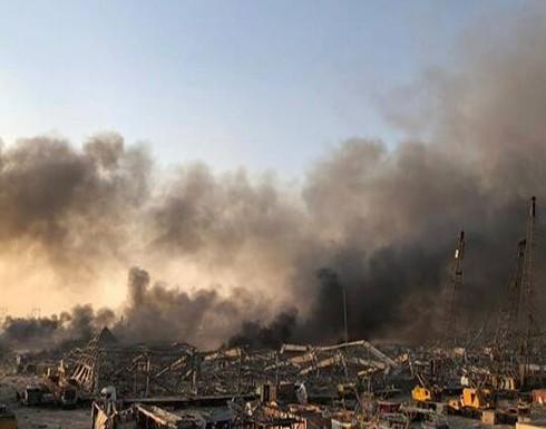 الجمارك اللبنانية: مادة النترات هي سبب الانفجار الضخم في مرفأ بيروت